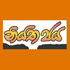Niyatha Jaya