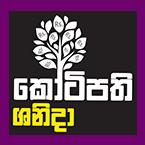 Kotipathi Shanida