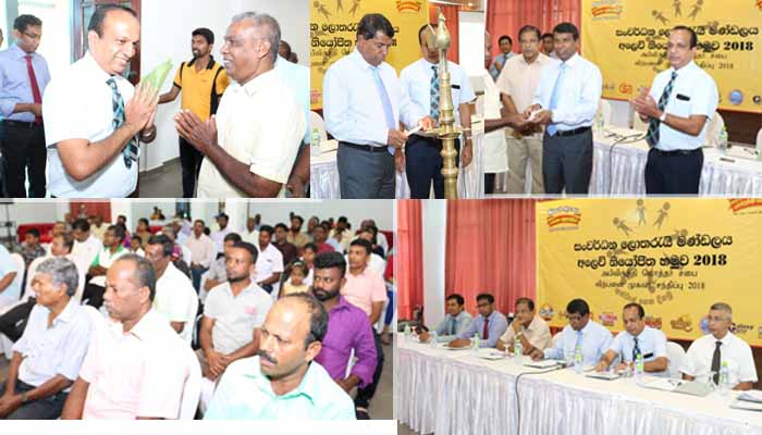 DLB distributes sales outlets and cash prizes to sales agents of Ampara and Batticaloa districts
