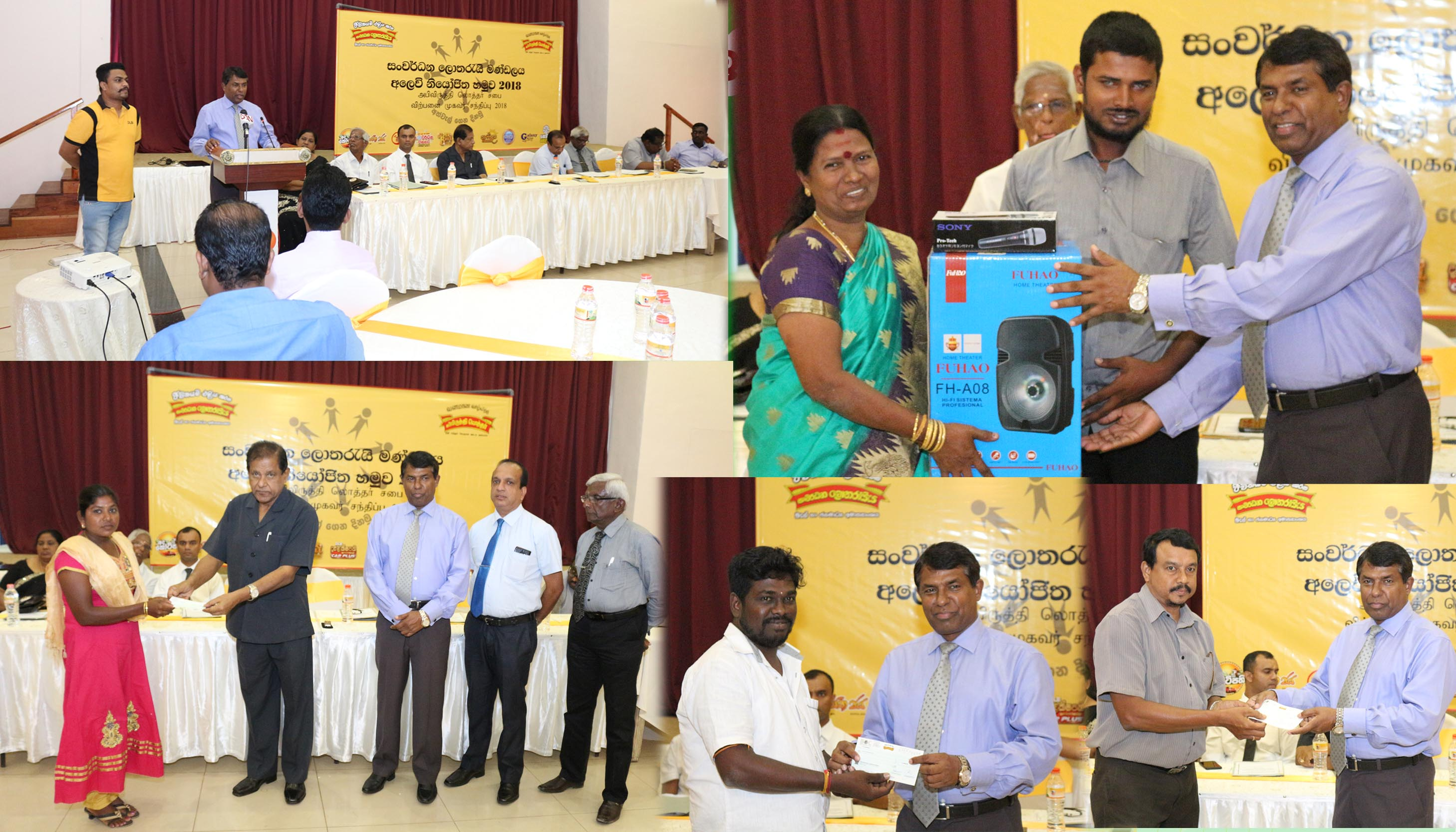Conference of sales agents of DLB in Jaffna