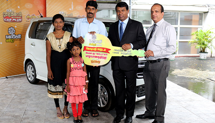 Sivaruban from Jaffna wins the Wagon R car of the special draw of Koptipathi Shanida