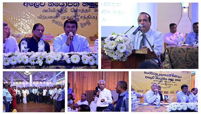The final meeting of the series of meetings for the agents of DLB was held at Bandarawela