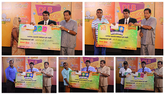 DLB awards the prize to the winner of super jackpot over 40 million