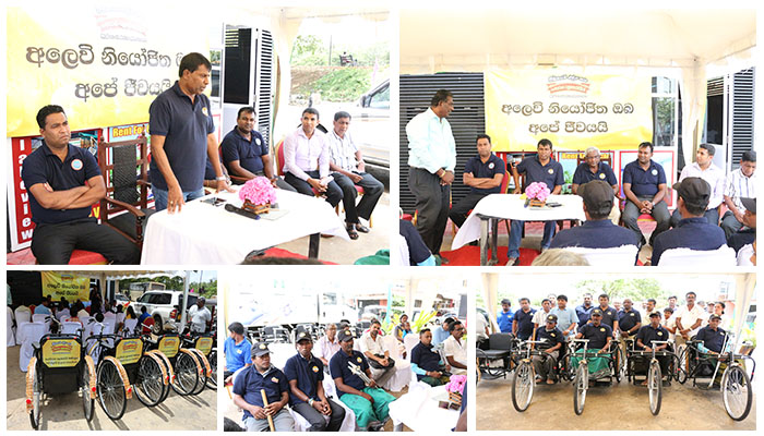 Tricycles for the differently abled sales assistants of Development Lotteries Board in Anuradhapura