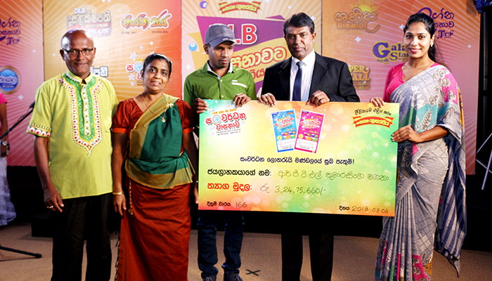 DLB awards the cheque to the supper winner, who won the jackpot over 30 million from 'Sanwardana Wasana