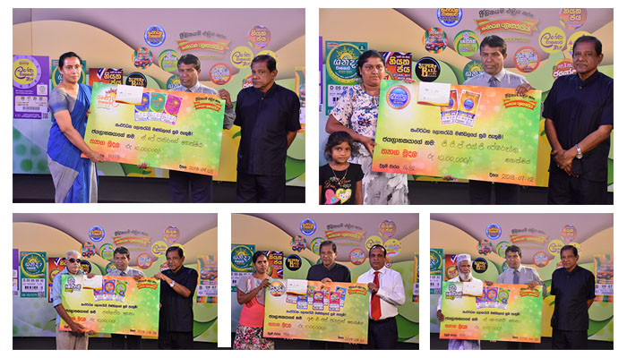 Cash awards from DLB to thirty millionaires, who tried their luck with DLB.