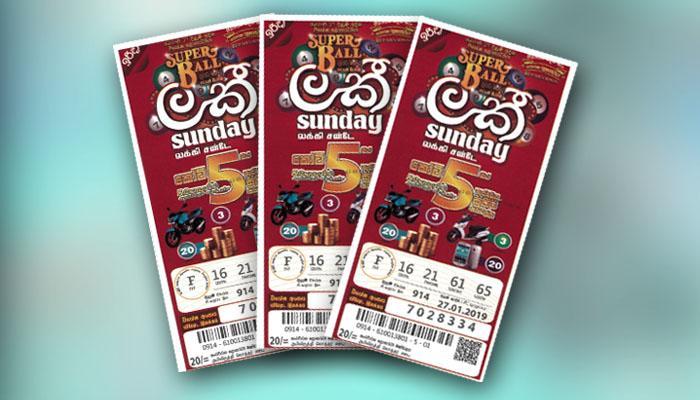 Now Super Ball lottery on Sundays