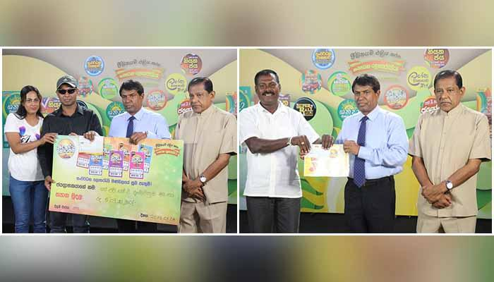 DLB presents prizes to 39 winners including the 12th super winner of Ada Kotipathi