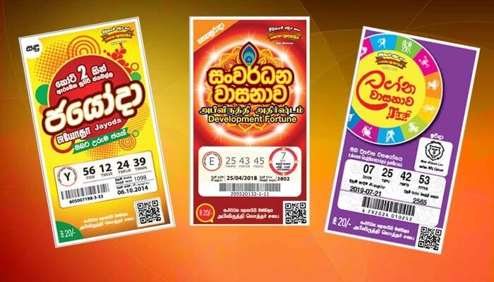 Niyatha Jaya Lottery is removed from the market with the revision of days of the draw