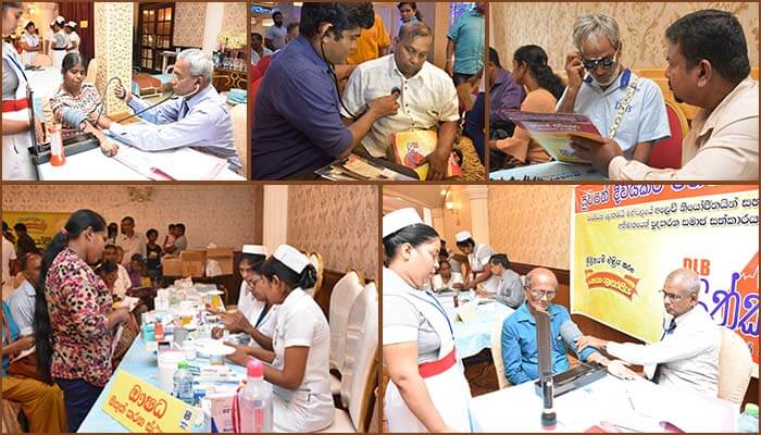 """DLB Sathkara"" Medical Camp at Kandy district comes to the end successfully"