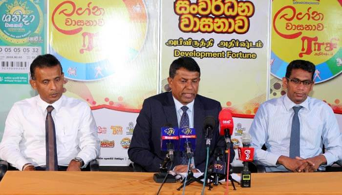 We are happy to announce that the KAPRUKA LOTTERY has been able to award the biggest jackpot in the history of Sri Lankan history.