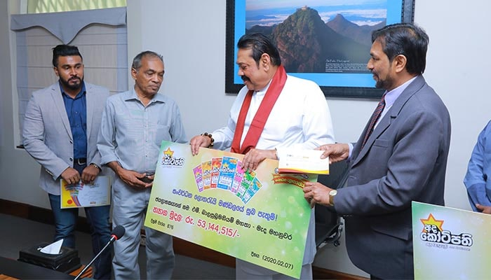 "Hon. Prime Minister presents Cheques to four super winners of ""Ada Kotipathi"" lottery"