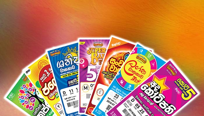 Development Lotteries Board issues its all lottery tickets to the market from 01 June