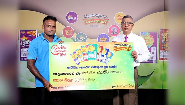Winner of the Super Jackpot of Rs. 36,05,486/-of Lagna Wasana