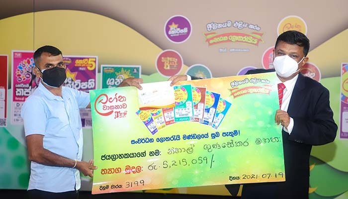 Prizes from Development Lotteries Board to the Super Winners of Lagna Wasana