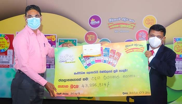 Super Jackpot winner of Shanida received winning cheque from DLB