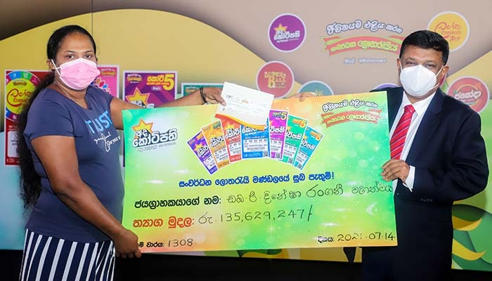 Large Super Jackpot winner of Ada Kotipathi received winning cheque from DLB